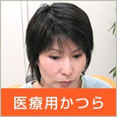 iryou-katsura-banner