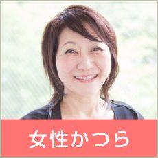 ladys-katsura-banner